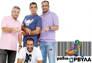 radio-arvila-12-5-2014