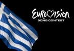 greece_eurovision_logo1.medium