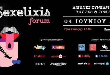 sexelixis forum banner
