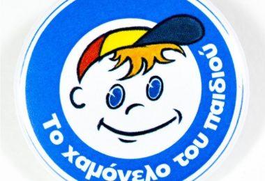 xamogelo-tou-paidiou